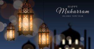 Mau Bikin Ucapan? Ini 20 Rekomendasi Kata-kata Ucapan Tahun Baru Islam 2021