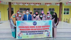 Mahasiswa KKD UMGo di Boalemo Sosialisasikan Vaksinasi Covid-19 untuk Pelajar