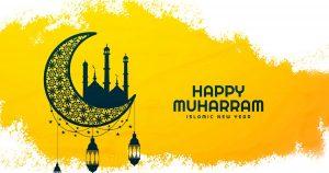 Tanggal Libur, Amalan, dan Sejarah Tahun Baru Islam